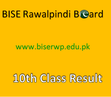 Rawalpindi Board Result 10th Class 2019 Search by Roll Number