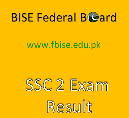 FBISE Result 2021 SSC Part 2 by name