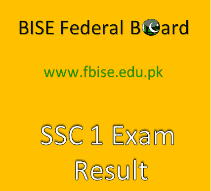 FBISE SSC Part 1 Result 2020 BISE Federal Board