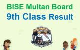 BISE Multan 9th Result 2018