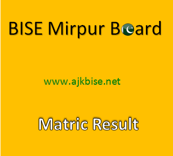 AJK Board Matric Result 2020