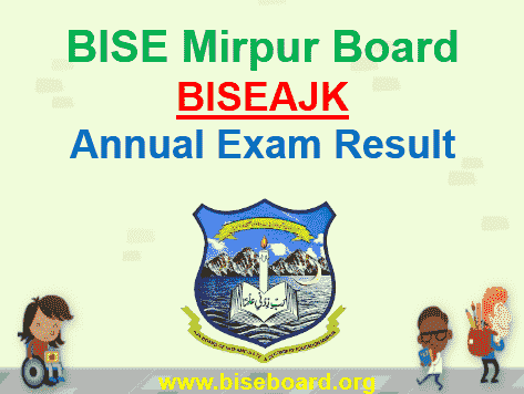 Mirpur Board Result 2019
