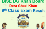 BISE DG Khan 9th Class Result 2018