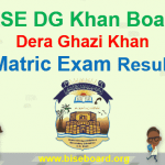 Dera Ghazi Khan Board Matric Result 2018