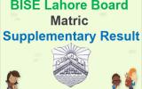BISE Lahore Matric Supplementary Result 2018