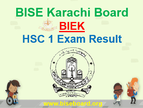 Karachi Board HSC Part 1 Result 2018