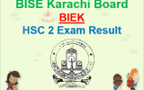 Karachi Board HSC Part 2 Result 2018