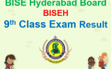 BISEH 9th Class Result 2018