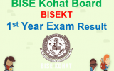 BISE Kohat Board 1st Year Result 2018