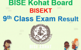 BISE Kohat Board 9th Class Result 2018