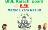 Karachi board Matric Result 2018