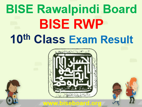 Rawalpindi Board Result 10th Class 2019 Search by Roll