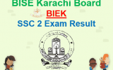 Karachi Board SSC Part 2 Result 2018