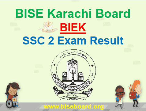 Karachi Board SSC Part 2 Result 2019