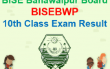 Bahawalpur Board 9th Result 2018